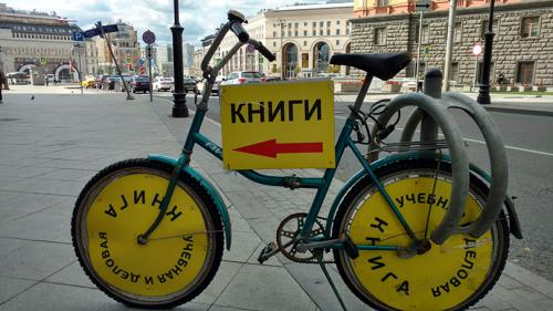 a bike in russia