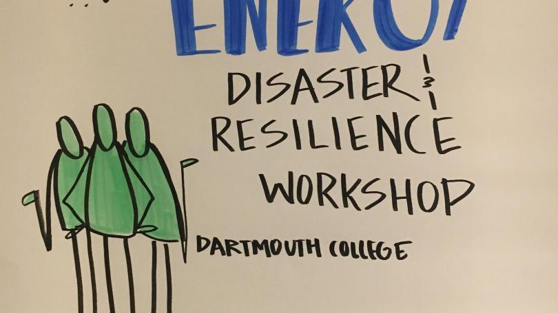 DEC EDR Workshop